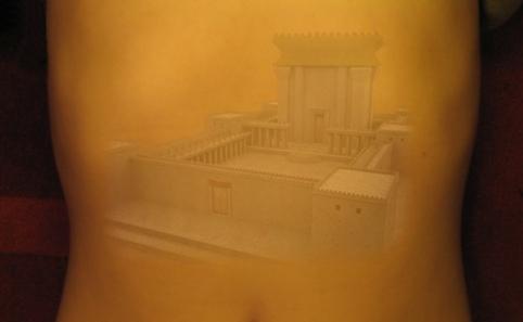 temple body